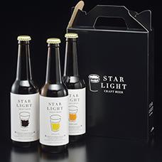 STAR LIGHT クラフトビール 3本セット