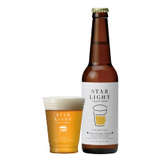 STAR LIGHT CRAFT BEER ゴールデンエール