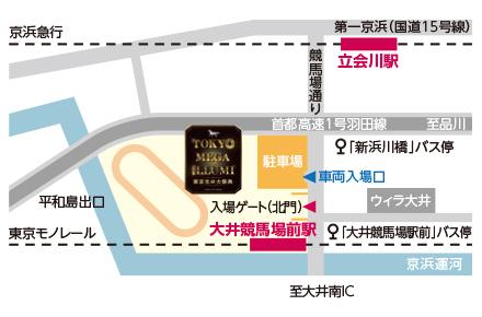 大井 競馬 日程